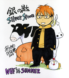 Silver Spoon wishlist