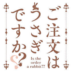 Is the Order a Rabbit? Collection