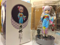https://static.myfigurecollection.net/upload/pictures/2019/12/17/thumbnails/2349630.jpeg