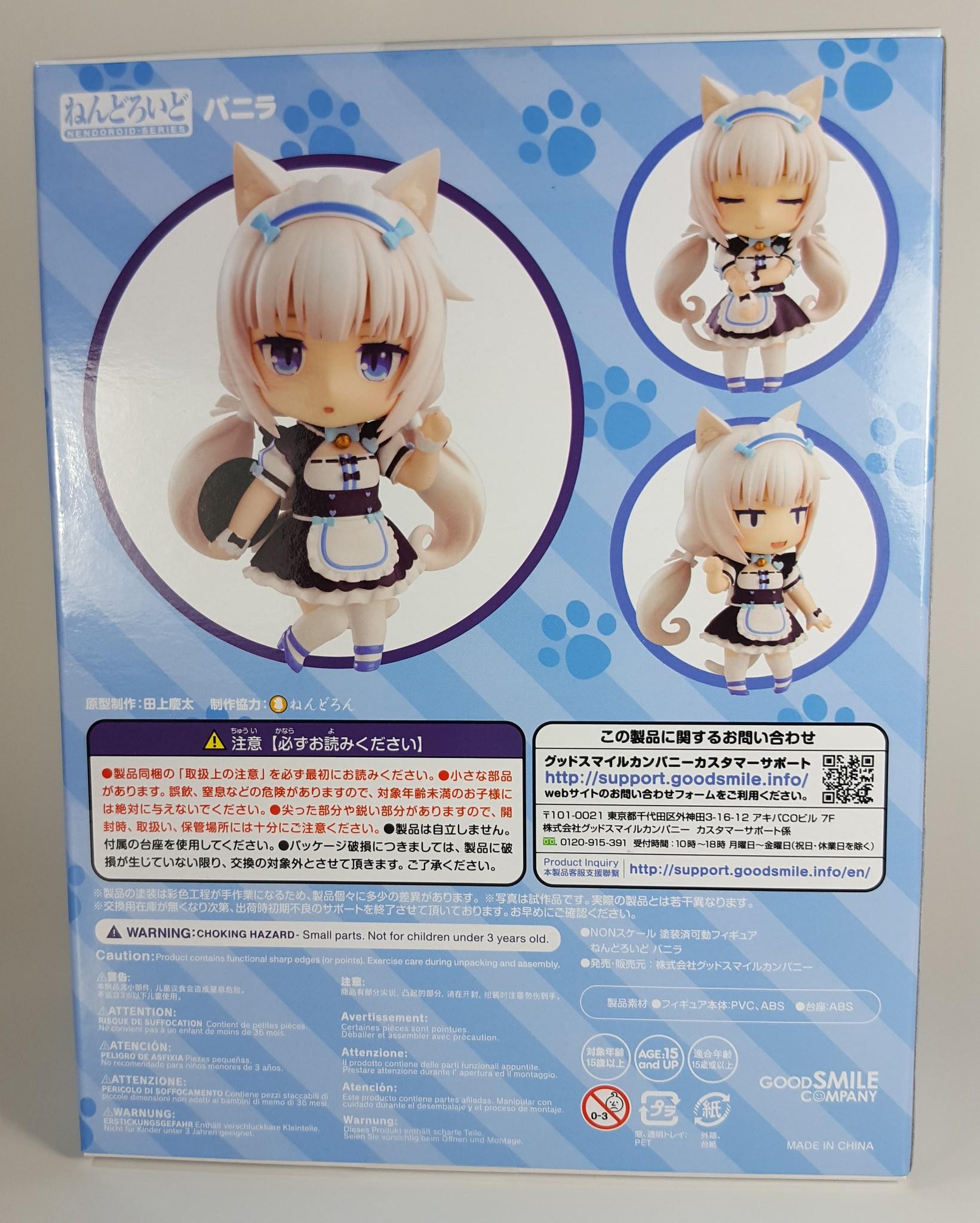 Good Smile Company Nendoroid #1248 Vanilla Nekopara Authentic Figure