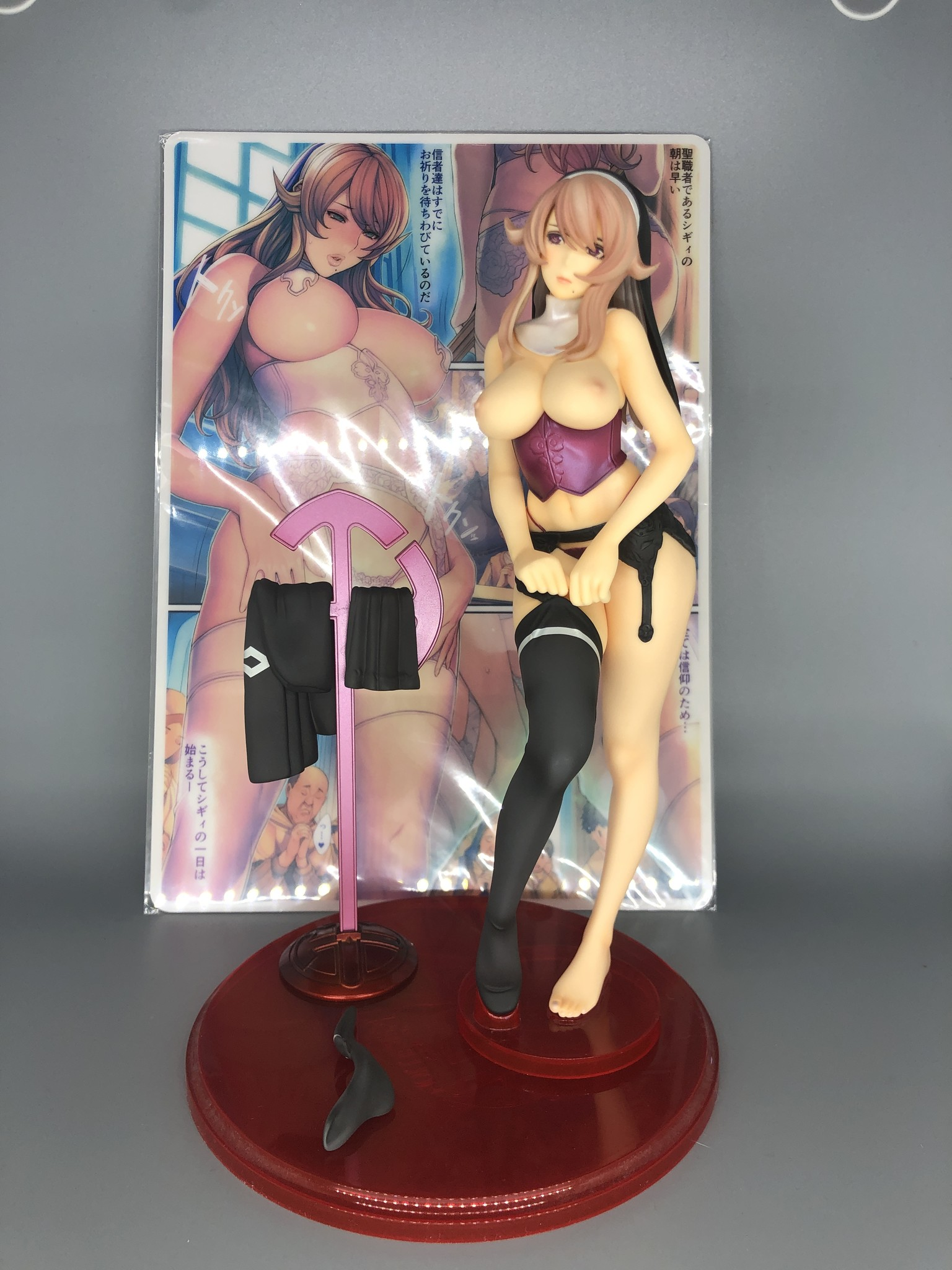 https://static.myfigurecollection.net/upload/pictures/2020/09/17/2522725.jpeg