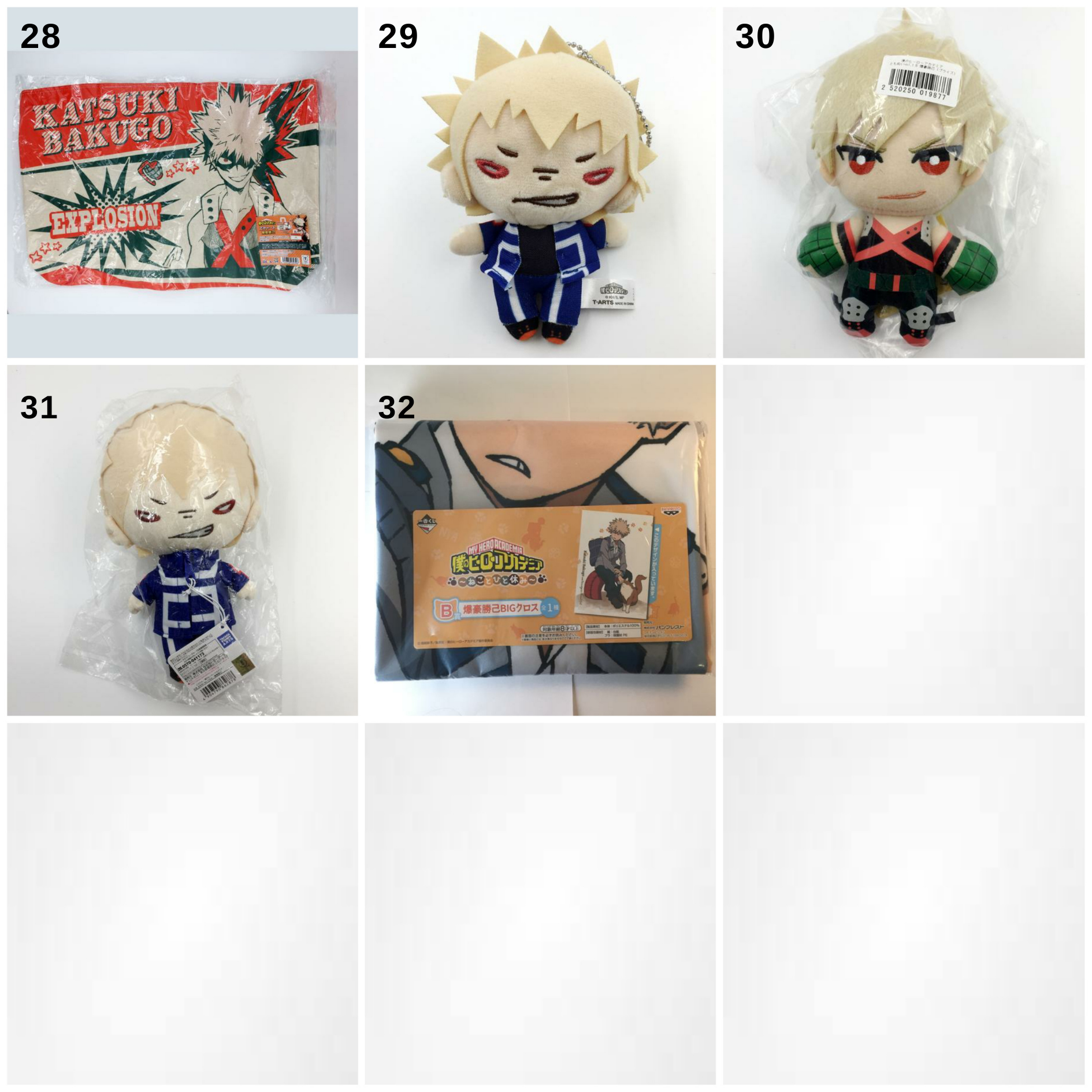 https://static.myfigurecollection.net/upload/pictures/2021/03/26/2670645.png