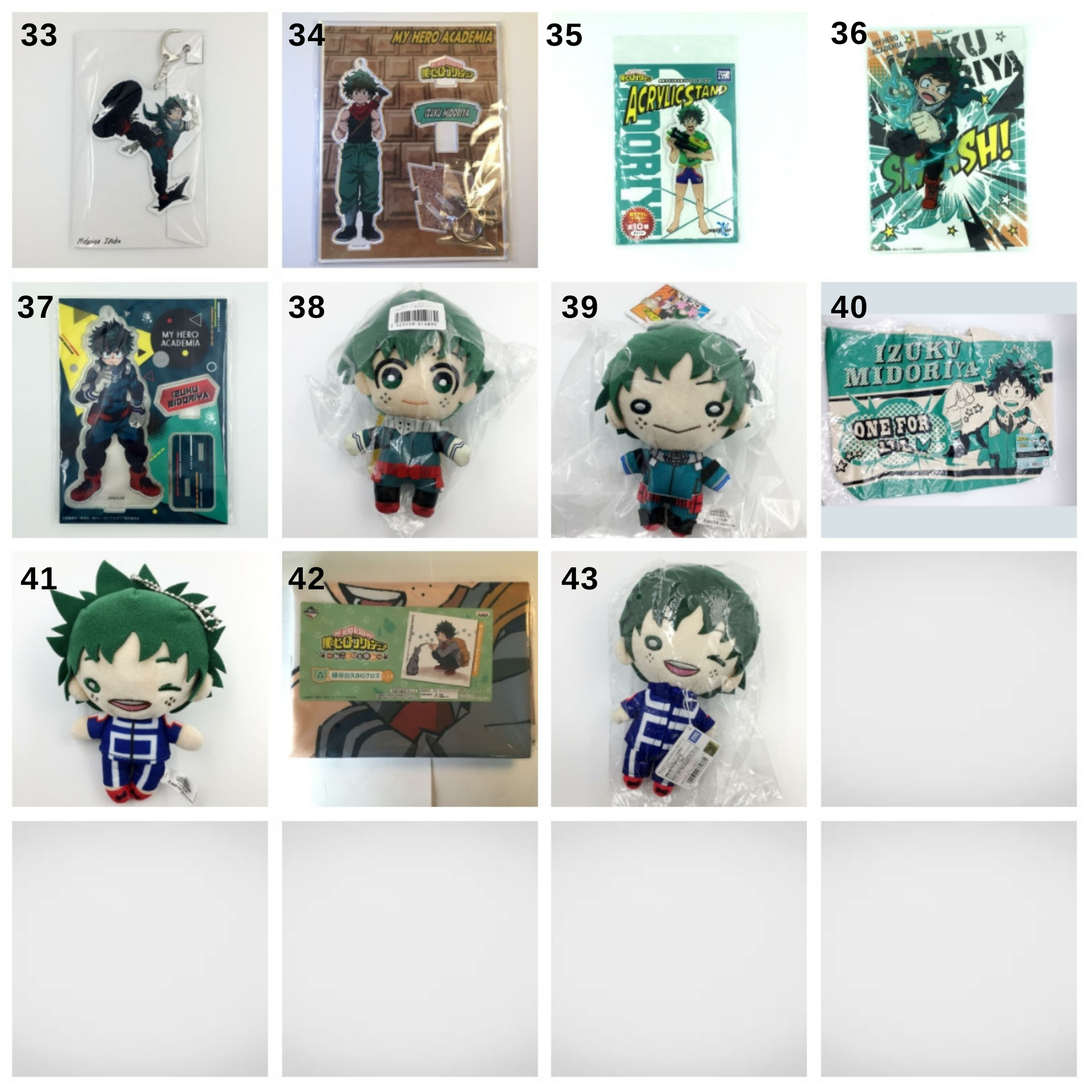 https://static.myfigurecollection.net/upload/pictures/2021/03/26/2670661.png