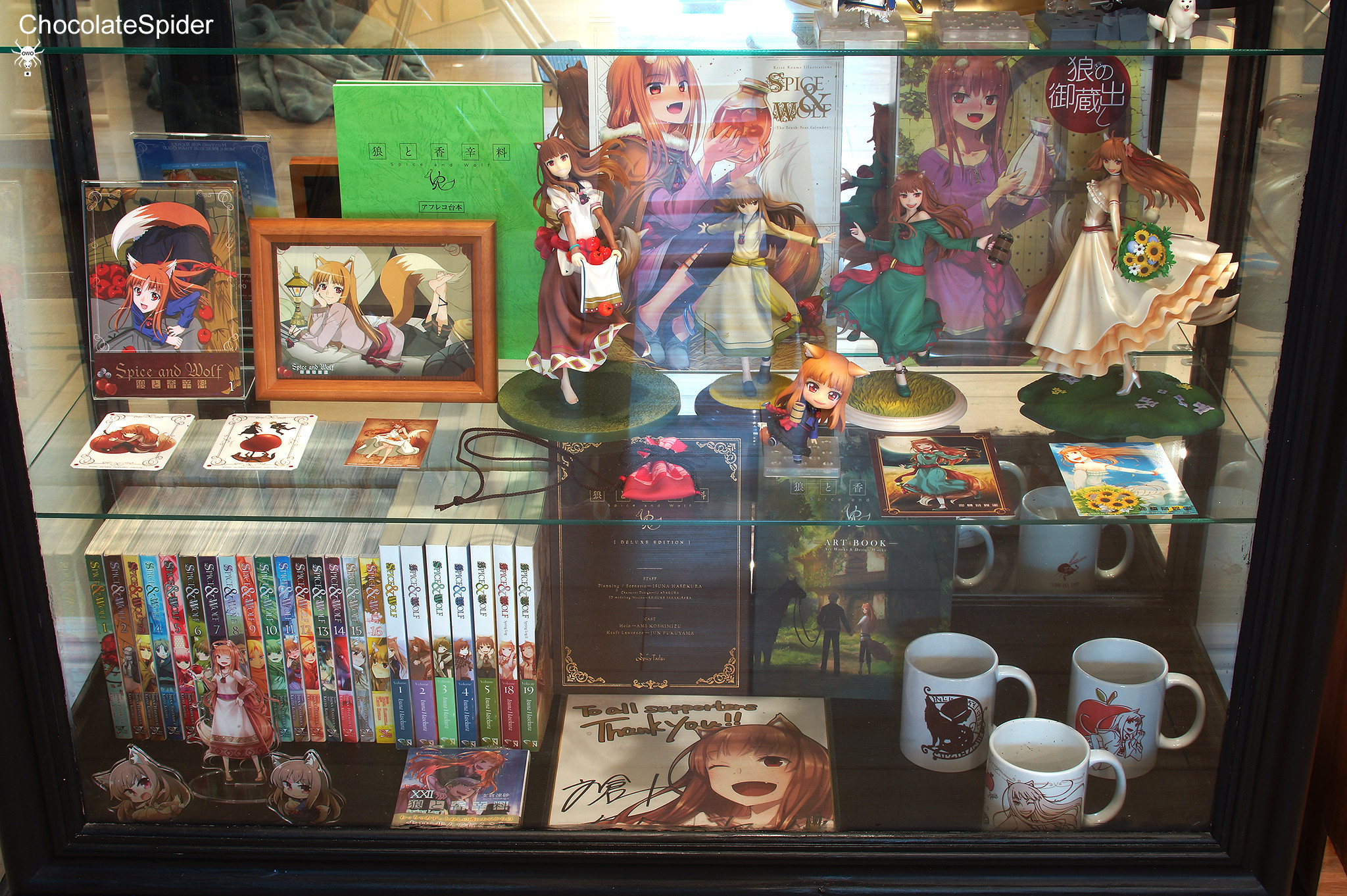 Spice & Wolf Collection (April 2021)