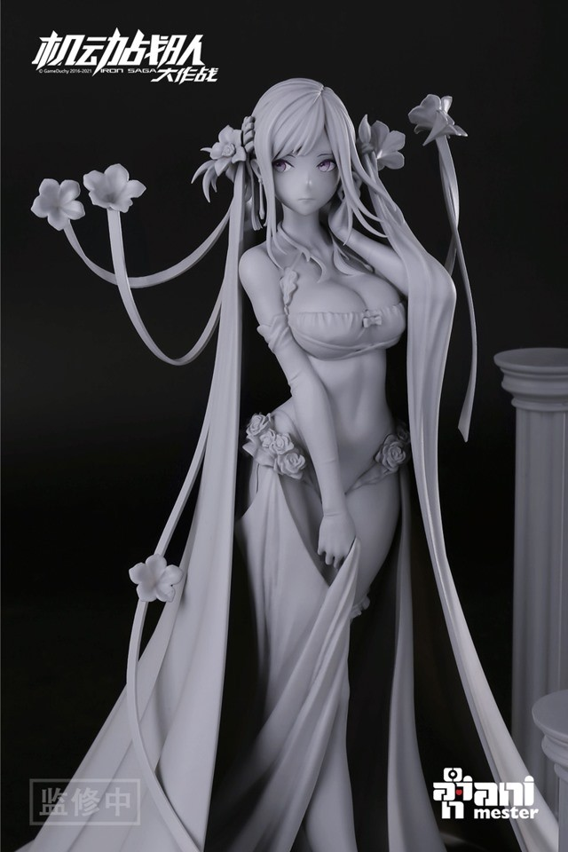https://static.myfigurecollection.net/upload/pictures/2021/05/20/2722771.jpeg