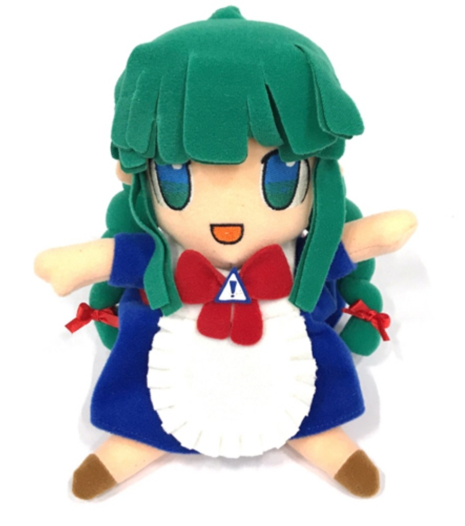 https://static.myfigurecollection.net/upload/pictures/2021/09/06/2843979.jpeg